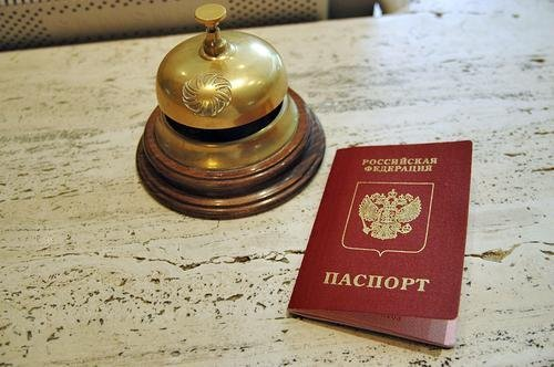 El gobierno ruso lanza una guía de buenos modales para los turistas rusos
