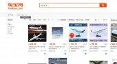 Portal de ventas Taobao