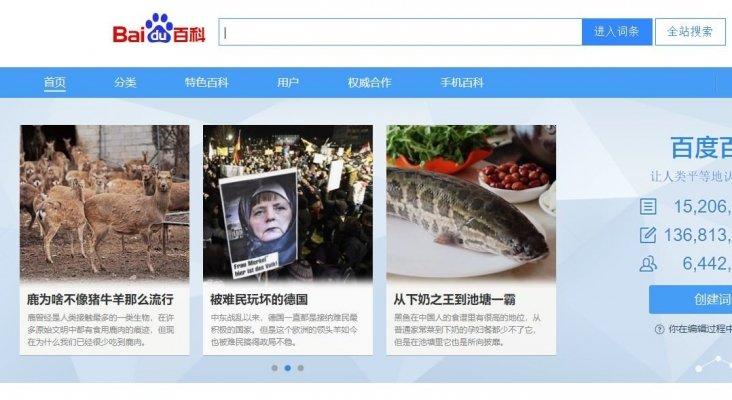 Baike de Baidu