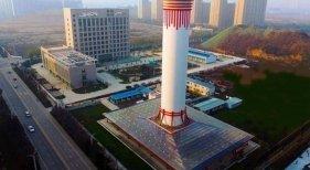 Purificador de aire en China