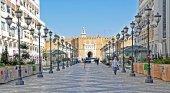 Medina de Sfax