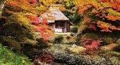 La belleza roja del otoño en Japón | Yoshimizu en Garden©Hiroshima Prefecture ©JNTO