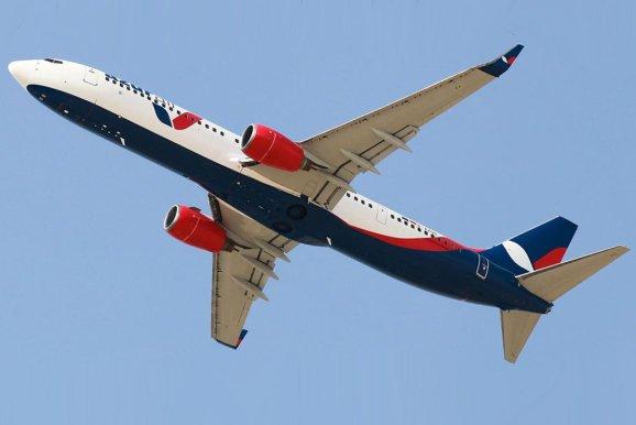 Azur Air suspende definitivamente sus operaciones en Alemania|Foto: Flug Revue
