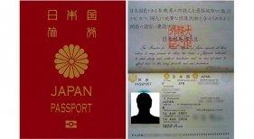 Pasaporte japonés, el más poderoso del mundo|Foto: El Espectador