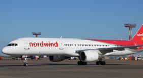 Aerolínea rusa operará vuelos chárter a República Dominicana|Foto: TTG