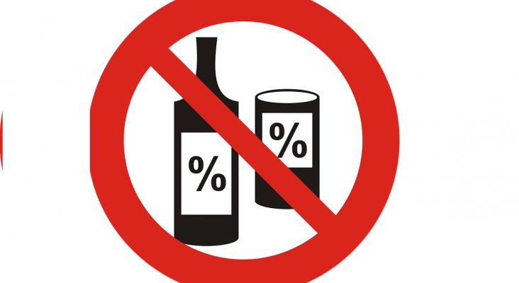 Críticas desde Reino Unido a la prohibición del alcohol en los 'todo incluido' de Baleares
