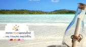 'meinreisespezialist' lanza la segunda edición de su revista para clientes