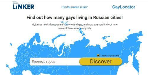 Captura de pantalla de la herramienta GayLocator