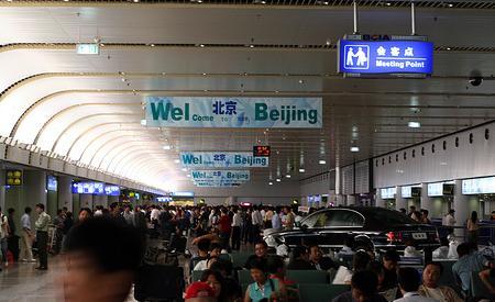 Aeropuerto Internacional de Pekín, China