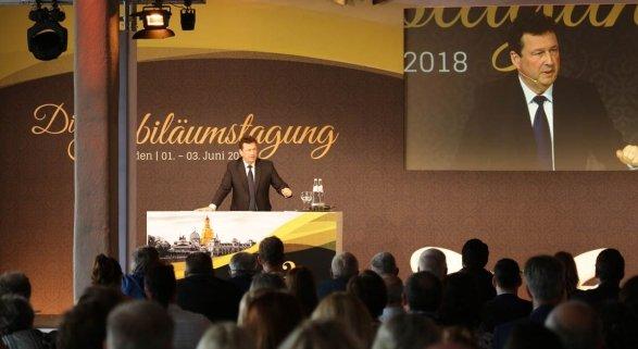 Congreso Anual 2018 | TSS GROUP