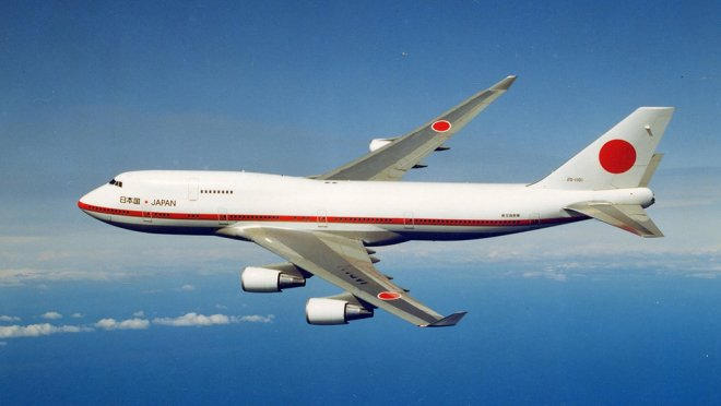 A la venta el avión oficial del emperador de Japón