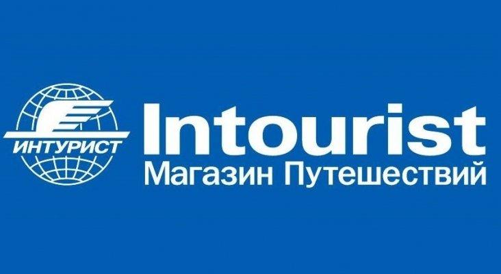 Intourist, filial rusa de Thomas Cook Group
