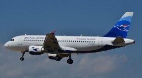 Airbus A319 100 de Atlantic Airways|Foto: Laurent ERRERA (CC BY-SA 2.0)