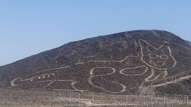 Descubierto un nuevo geoglifo en la Pampa de Nazca   Ministerio de Cultura peruano