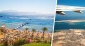 Egipto ha recibido cerca de medio millón de turistas desde julio Foto: Tourprom