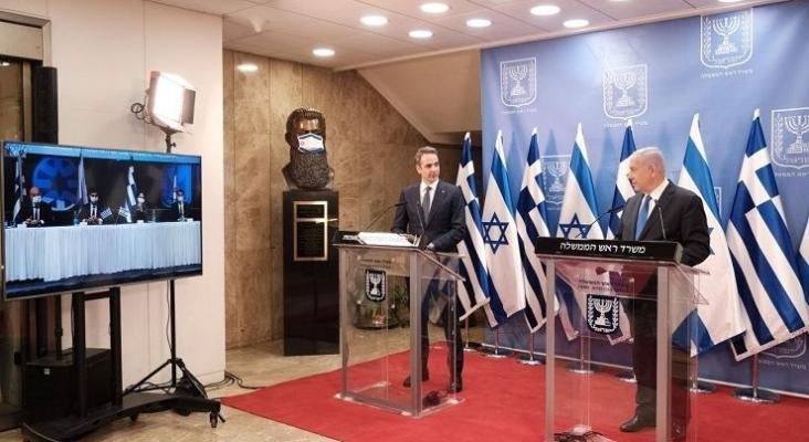 Grecia e Israel eliminarán la cuarentena para los viajeros vacunados Foto Greek Travel Pages