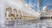 Roula Jouny (ex FTI) ficha por una empresa emiratí para ampliar la oferta turística de Abu Dhabi
