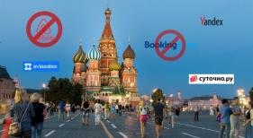 Rusia: un mercado complicado para las empresas turísticas internacionales