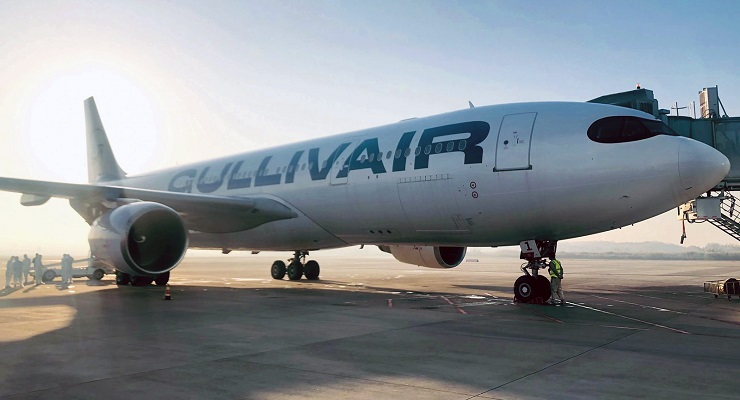 Avión de Gullivair