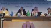 Arabia Saudí se postulará oficialmente como sede de la OMT en las próximas semanas | Foto UNWTO