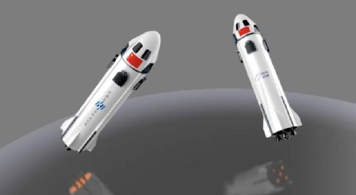 Diseño de la nave de CAS Space | Foto: CAS Space